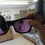 OrbMusglassesView